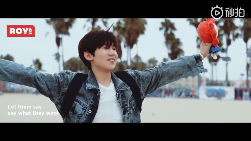 【TFBOYS王源 Roy】演唱会看完不过瘾 《Will You》MV温暖首发!【KarRoy凯源频道】