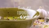 ПроСТО кухня 4 сезон 3 выпуск