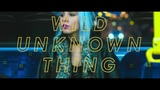 Iiris - Wild Unknown Thing (official video)