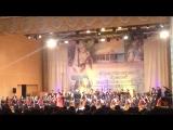 Эстрадно-симфонический оркестр.