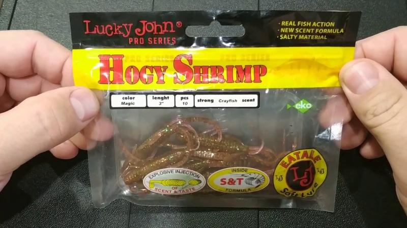 Видеообзор Lucky John Hogy Shrimp 3 по заказу Fmagazin