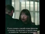 Эрик Джонсон благодарит фанатов (русские субтитры)