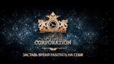 G-TIME CORPORATION 25.06.2018 г. Вручение 3 000 000 и 800 000 тенге партнерам из Алматы