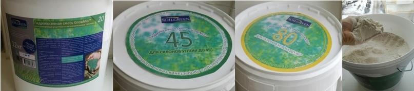 компоненты для гидропосева growmix