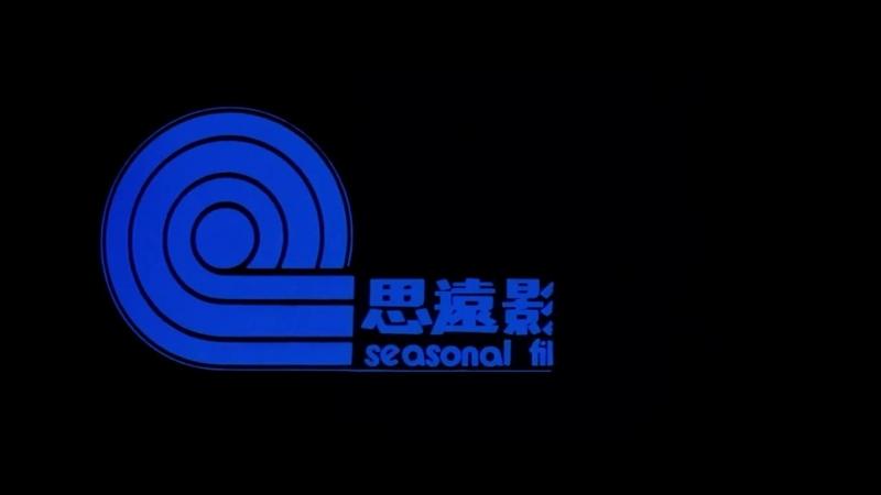 «Пьяный Мастер» (Jui kuen | Drunken Master) 1978 [перевод Гоблин]