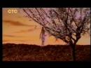 Vanessa Paradis — Dis Lui Toi Que Je T'Aime (СТС)