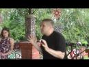 Смысл человеческой жизни Сергей Русскин