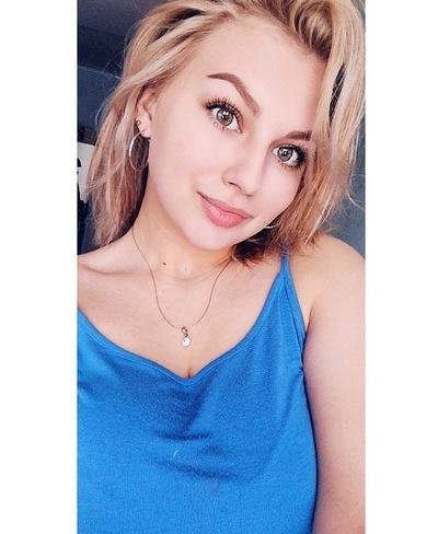 Anastasia Kobets