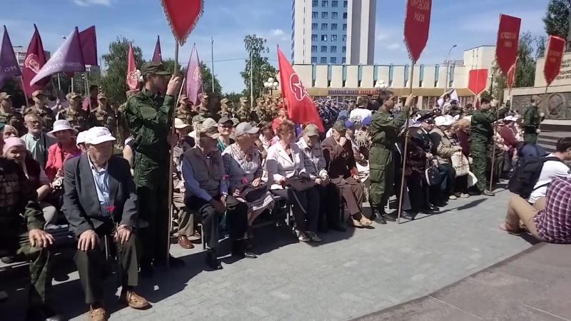 День памяти и скорби в парке победы