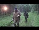 Военный лес поисковый отряд ВПК Прорыв Москва