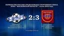 Голы матча команды 2001 г.р. 14 октября 2018 год.