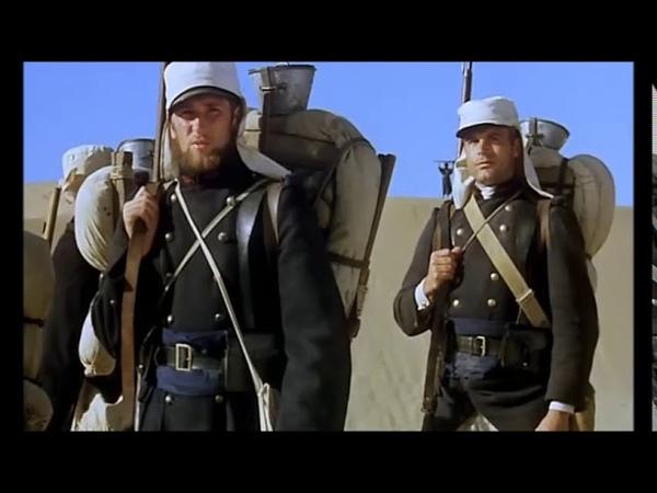 La Legion extranjera francesa (Marchar o Morir 1978)