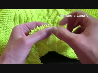Как разрезать, обрезать, укоротить изделие при вязании спицами. Маленькие хитрости
