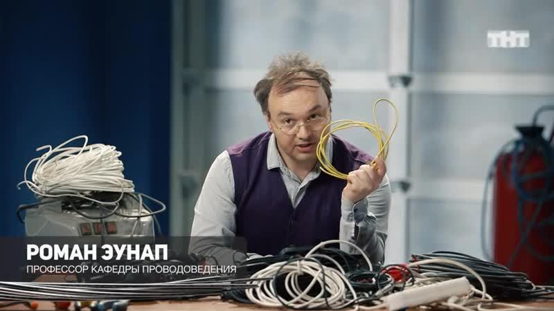 Однажды в России Куда пропали провода