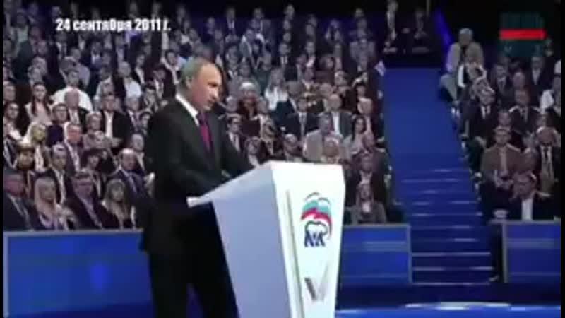 РОССИЯ В ПЯТЁРКЕ крупнейших экономик мира реальная задача В В Путин