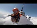Тандем стрибок з парашутом Висота 4200 метрів