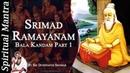 Srimad Ramayanam Bala Kandam Part 1 By Sri Dushyanth Sridhar Bala Kanda