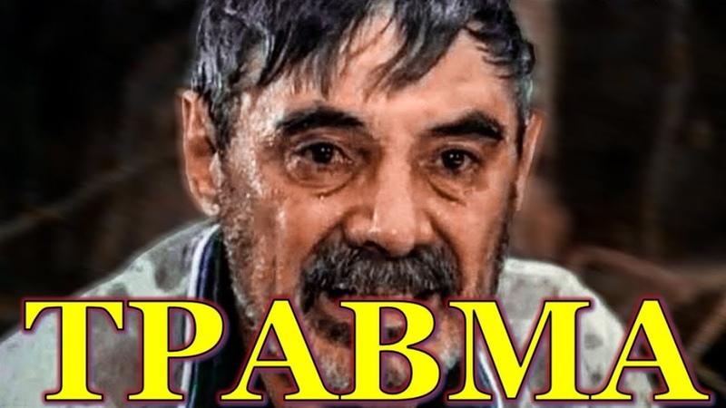 Срочная новость! Панкратов Черный госпитализирован с серьезным заболеванием!