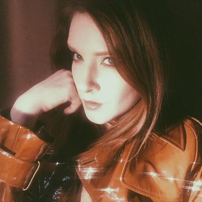 Дарья Завьялова