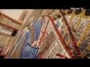 История Русской мозаики
