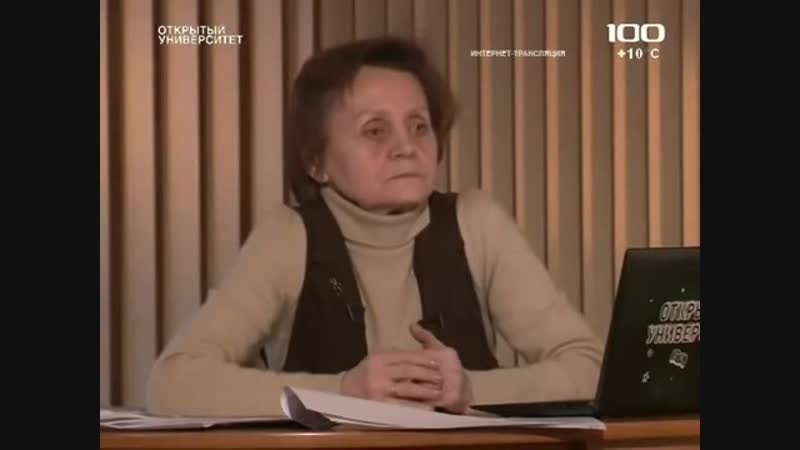 Причины и профилактика учебных проблем. Людмила Ясюкова