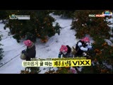 RUS SUB VIXX' One Fine Day Episode 5 (720p)_Trim.mp4