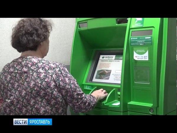 Жительница Рыбинска попалась на уловку мошенника