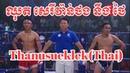 11/11/2018 - Chhut Sereyvanthorng vs Thanusueklek(Thai), CNC Kun Khmer 2018