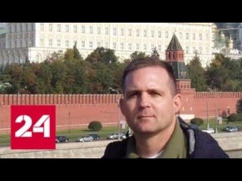 Лондон жертвует интересами Уилана, чтобы не допускать дипломатов РФ к Скрипалям - Россия 24
