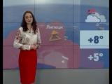 О Погоде с Екатериной Саликовой