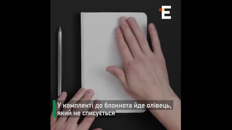 Київські школярі створили блокнот, який інвестори оцінили в 1 мільйон!
