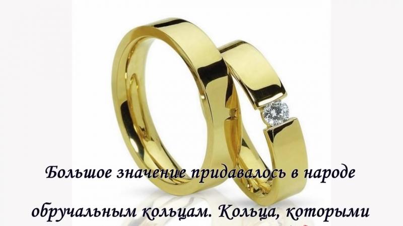 Народные приметы, как привлечь удачу с помощью кольца.