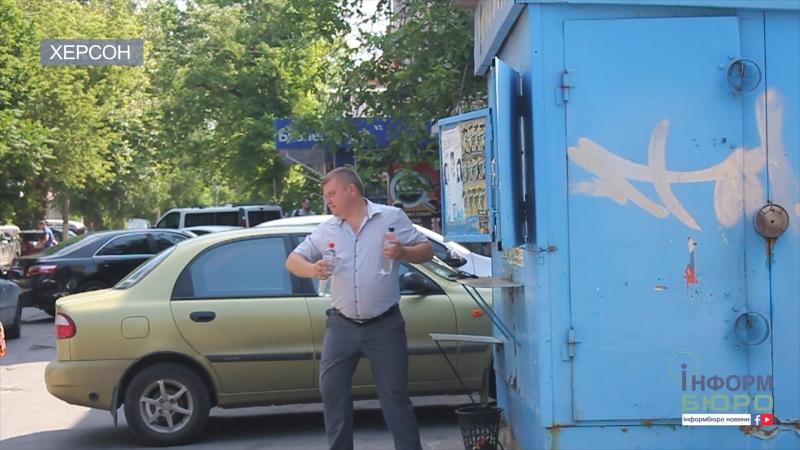 Херсонцям пообіцяли безкоштовну якісну питну воду з бюветів