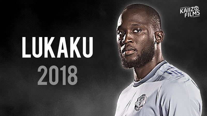 Romelu Lukaku - Underrated Striker - Goals, Skills, Speed, Passes - 2018 | HD