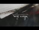 TSINTSADZE feat. Nebosvod - Без Следа Official Audio 2017
