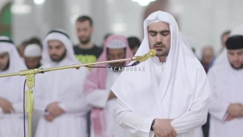 Сиратулла Раупов в Дубае намаз таравих 2018 год (HD).mp4