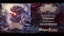 Within Destruction - DEATHWISH (2018, АЛЬБОМ)
