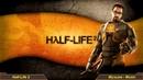 Half Life 2 💙 Music 💙 7