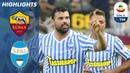 Рома 0-2 СПАЛ обзор матча чемпионата Италии Серия А