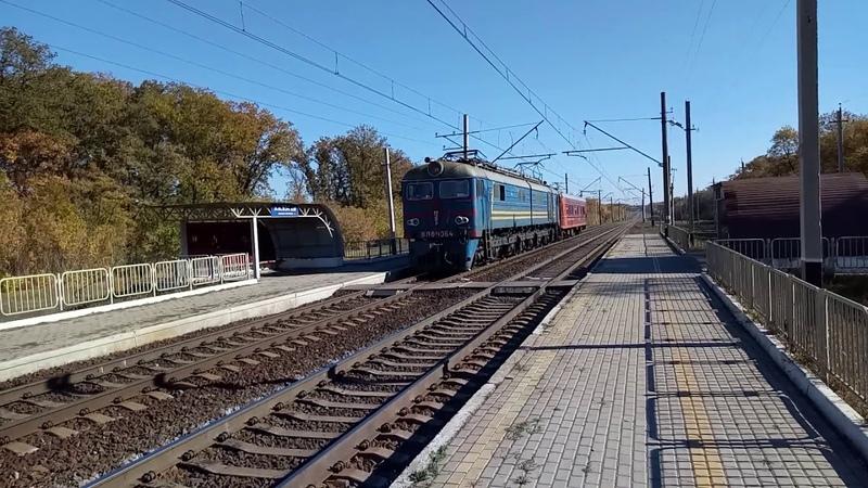 Электровоз ВЛ8М-1364 с вагоном-путиизмерителем следует по перегону Близнецы-Лозовая о.п 934 км