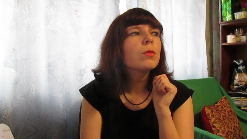 Мария Миронова Тверь Успокоительное стихи