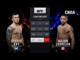 Fight Night London Stevie Ray vs Kaijan Johnson