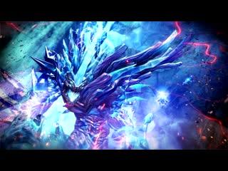 Aion destiny 2.5