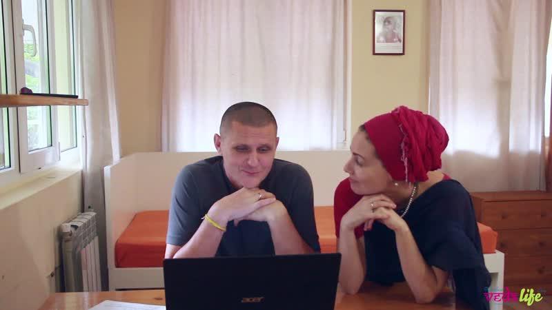 Как правильно просить мужа о помощи