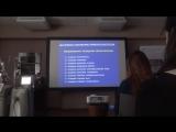 Выступление С. В. Ключарёвой возможности фракционных СО2 лазеров