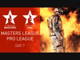 Warface Open Cup Season XIV: Masters League & Pro League. Day 7