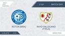 AFL18. Чемпионат России. Gold Final. Day 3. Rotor (Msk) - Rayo Vallecano (Y-Ola).