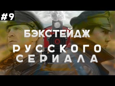 Как Снимают Сериалы В России Криминальный Петербург Двадцатых