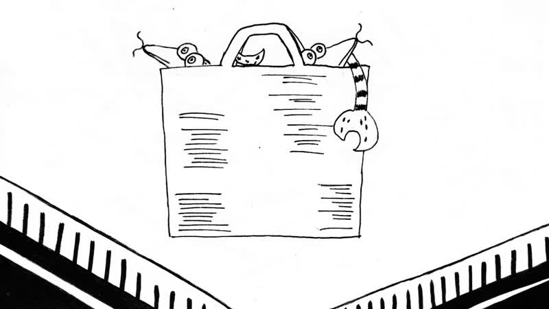 сцена с пакетом