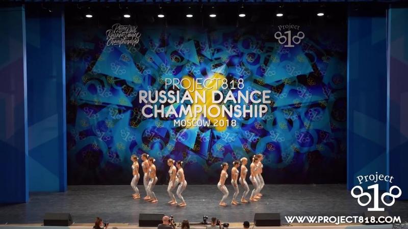 ESSENTIA, 1ST PLACE _ SHOW ADULTS MID ★ RDC18 ★ Project818 Russian Dance Champio(1)-Обрезка 01